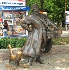 Ростов-на-Дону: коробейник и кот