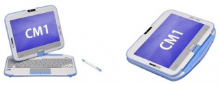 Toshiba создала школьный нетбук-трансформер