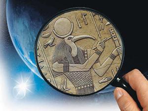Российские ученые определили место, где пришельцы спрятали послание землянам
