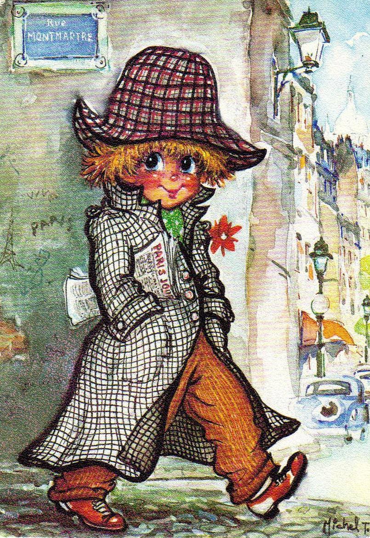 Michel Thomas - дети на улицах Парижа