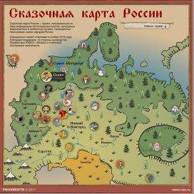 Родиной мишки косолапого из русских сказок стала Ярославская область